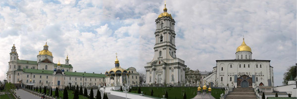 Паломнические туры. Свято Успенская Почаевская Лавра