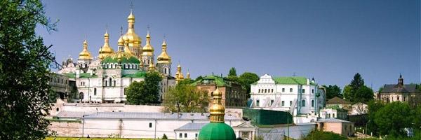 Экскурсионный тур в Киево-Печерскую Лавру