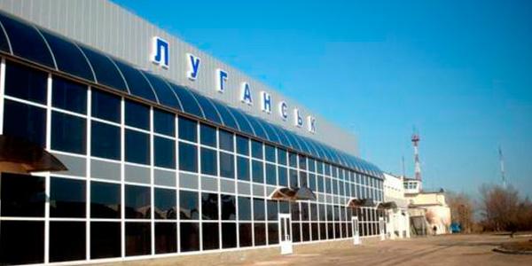 Трансфер Луганский Аэропорт