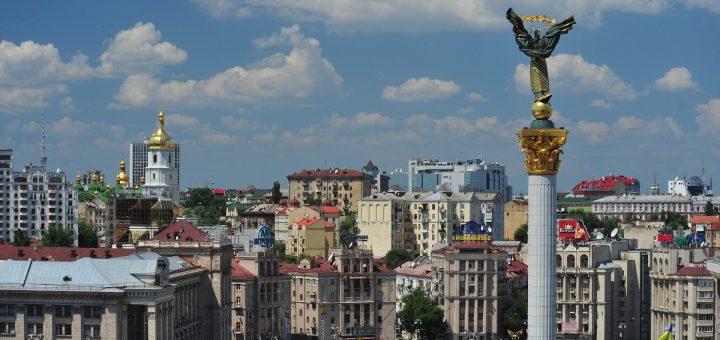 Бронирование мест. Автобус Луганск-Киев.