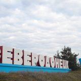 Бронирование мест. Автобус Луганск-Лисичанск-Северодонецк