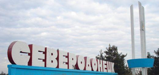 Бронирование мест. Автобус Луганск-Лисичанск-Северодонецк-Рубежное
