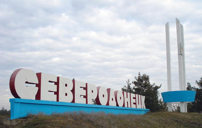 Бронирование мест. Автобус Луганск-Северодонецк