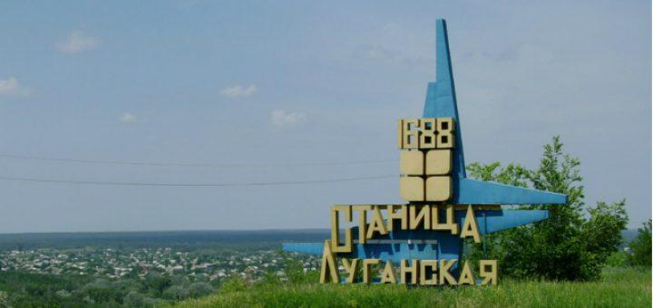 Бронирование мест. Автобус Станица Луганская-Киев и Киев-Станица Луганская