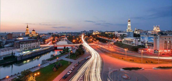 Автобус Луганск-Харьков, Харьков-Луганск по Украине без пересадок