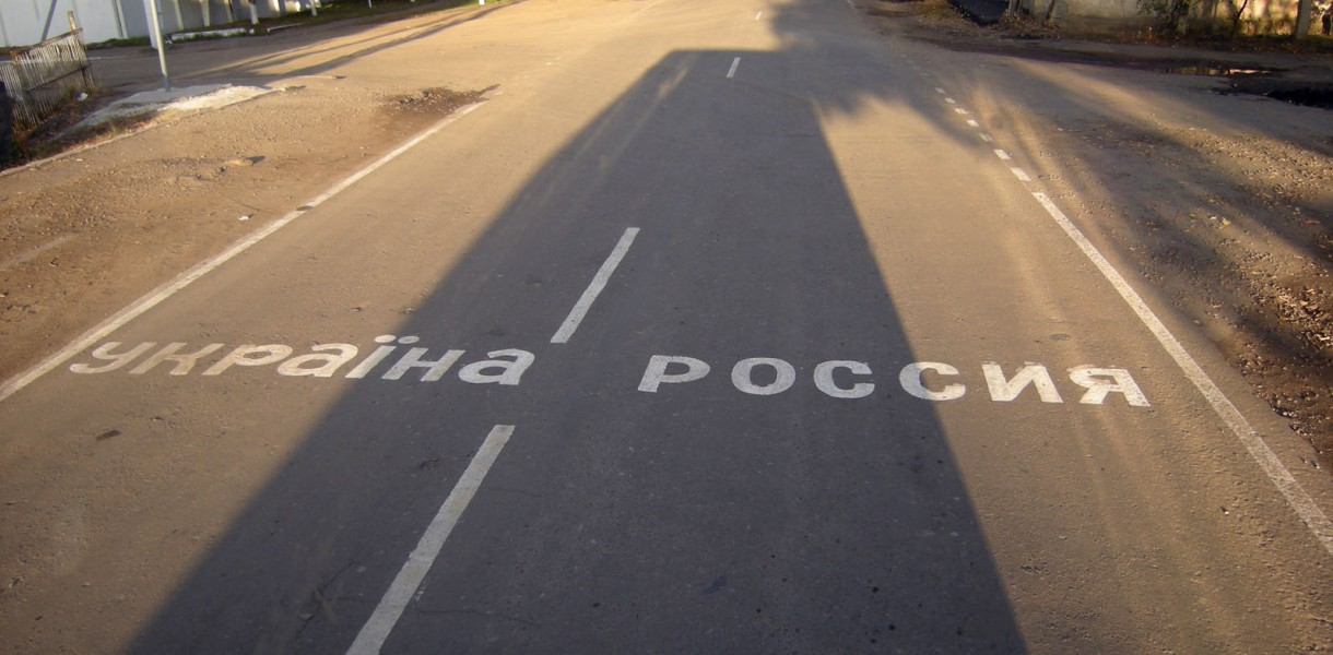 Бронирование мест. Автобус Луганск-Чертково Чертково-Луганск