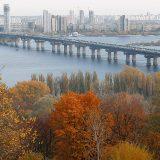 Харьков – Днепр